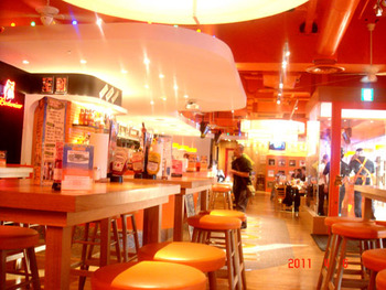 hooters-mise