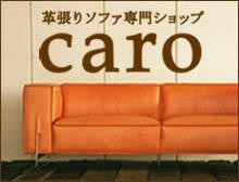 bn_caro
