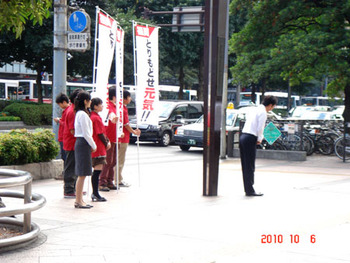 takashimadati