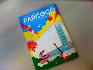 parcoco02