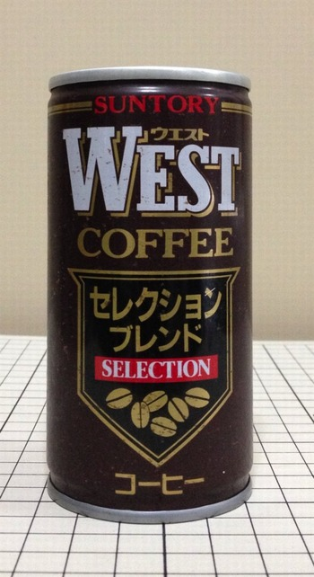 WEST COFFEE