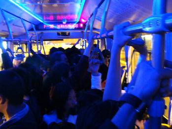 bus-china