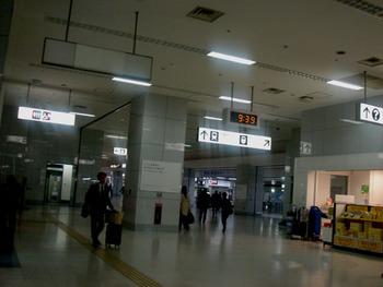 haneda2011