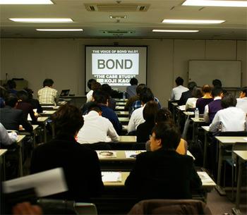 bond-seminar6
