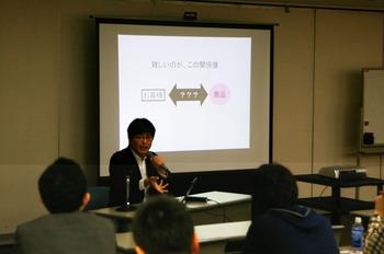 bond-seminar02