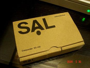 sal-box