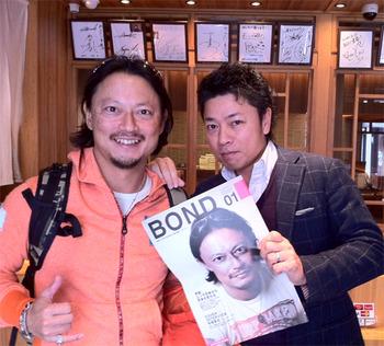 NAO&TOSHI