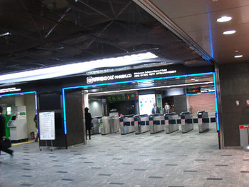 hakata-shinkansen