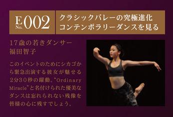 002dance