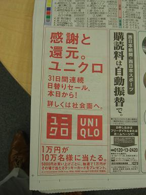 uq001