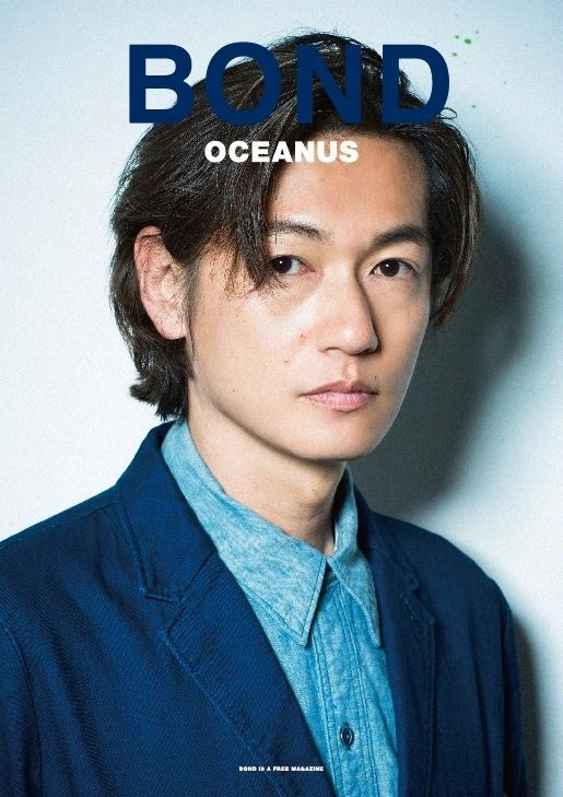 BOND-11-HYOSHI