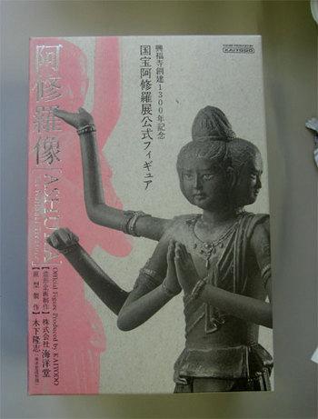 asyura-box