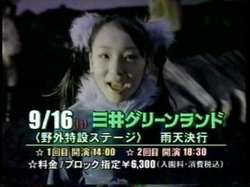 20071129232624