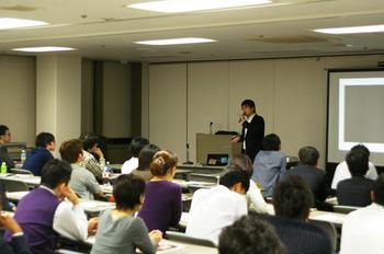 bond-seminar03