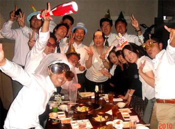 party-yamamoto