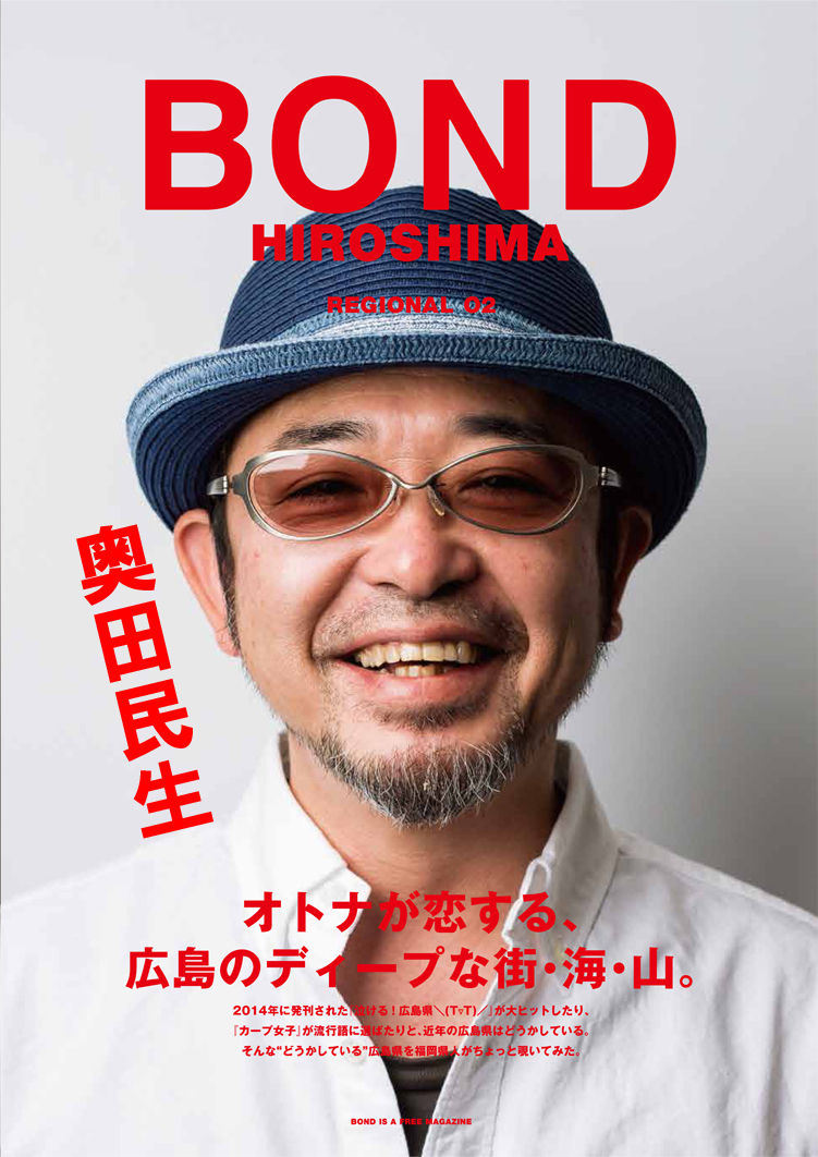 bond0001