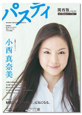 book_0620