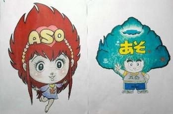 aso-chara02