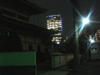 hillstower