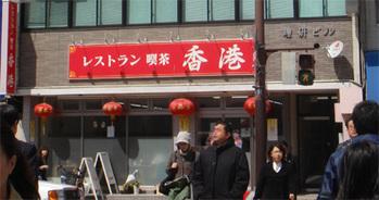 hongkong-kanban