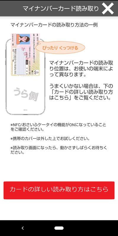 Screenshot_20201014-111618