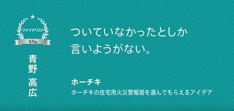 Snapshot_20-03-15_20-24-29