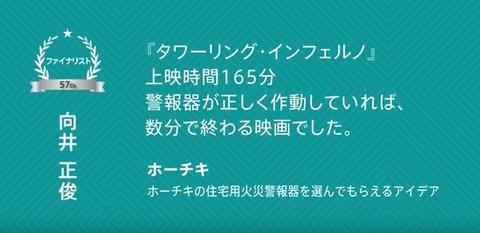 Snapshot_20-03-15_20-23-58