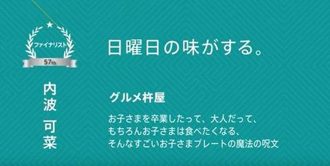 Snapshot_20-03-15_20-16-16