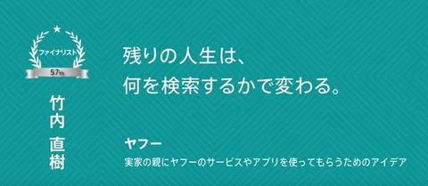 Snapshot_20-03-15_20-26-29