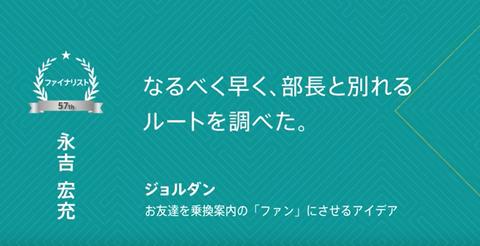 Snapshot_20-03-15_21-41-42