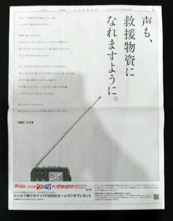 2018 CCN蜈ャ髢句ッゥ譟サ莨喀KIMG0128