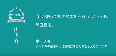 Snapshot_20-03-15_20-25-00