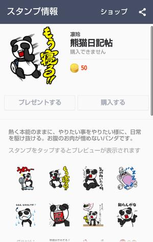 clip_now_20150408_232625