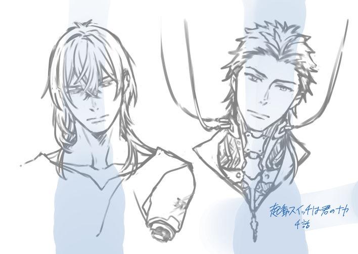 レオ&イオ