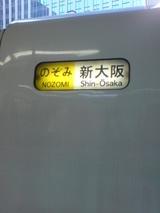 ab409e8f.jpg