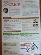 b6c7d72d.jpg