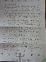 fdfea012.jpg