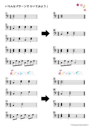 伴奏(A4)
