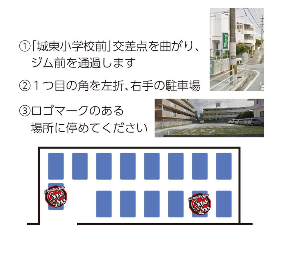 pgCROSSLINE-駐車場2