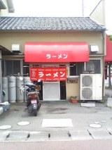 67d340bd.jpg