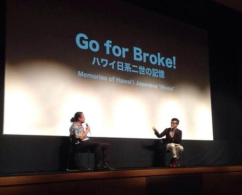 20131012_東建ホールGoForBroke上映会