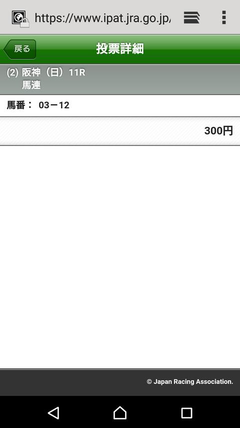 Screenshot_2019-06-23-07-32-49