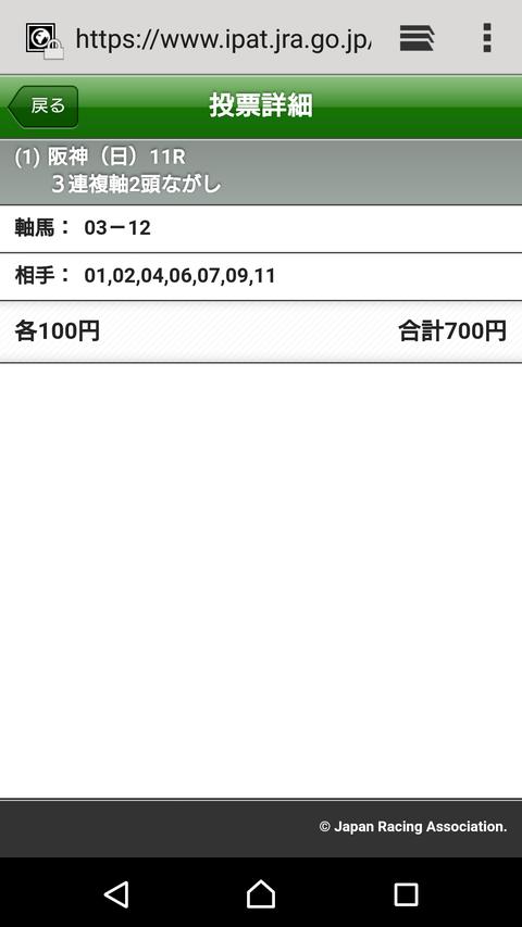 Screenshot_2019-06-23-07-32-41