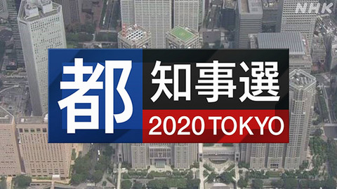 tokusetsu_link_layout_045_1