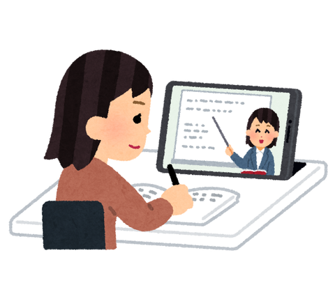 online_school_girl