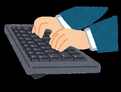 keyboard_typing (1)