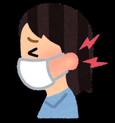 mask_itai_mimi