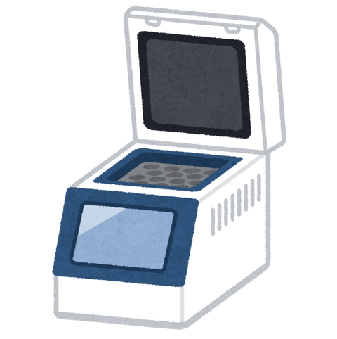 medical_pcr_machine (1)