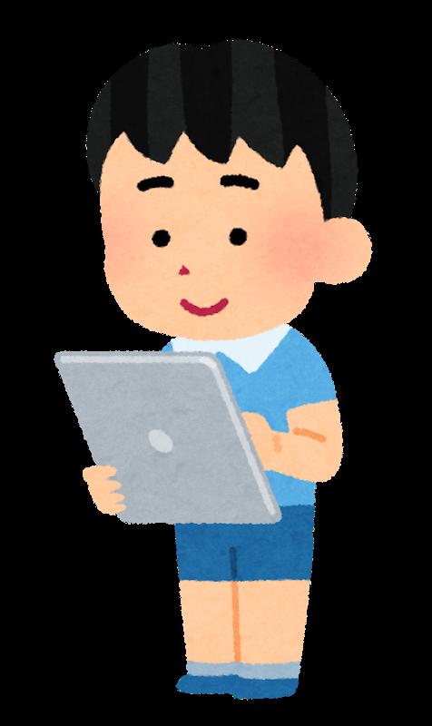 tablet01_boy