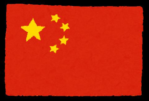 【中国】渤海で1億トン級の新たな大型石油・ガス田見つかる
